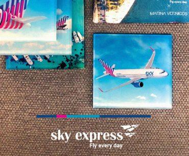 Διαγωνισμός Sky Express Airlines με δώρo συλεκτικά σουβέρ