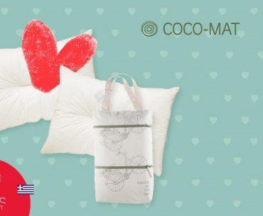 Διαγωνισμός Hypnos Project με δώρο μαξιλάρια Cocomat