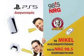 Διαγωνισμός NRG 98.5 με δώρο PS5