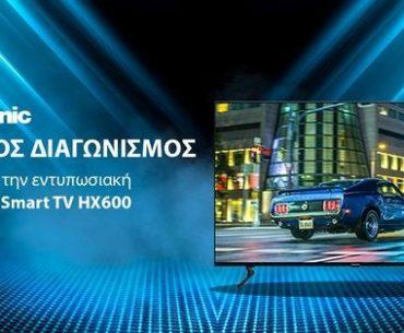 Διαγωνισμός Panasonic με δώρο smart TV 50''