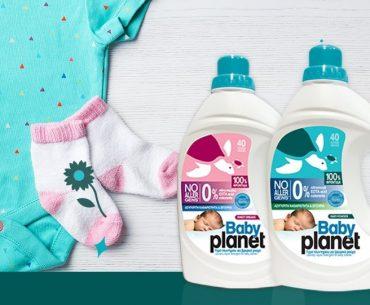 Διαγωνισμός My Baby Planet με δώρο προϊόντα σε 5 τυχερούς